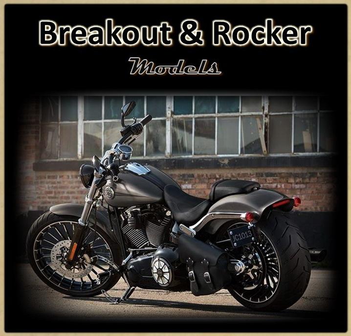 Для моделей Breakout & Rocker